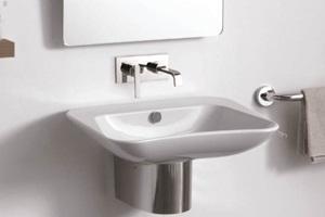 Ausili per disabili lavabo base inco di traversi srl